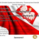Celebrations of 11th of November – Polish Independence Day